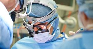 Отделение кардиохирургии