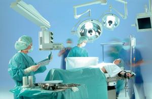 Отделение пластической хирургии в Израиле